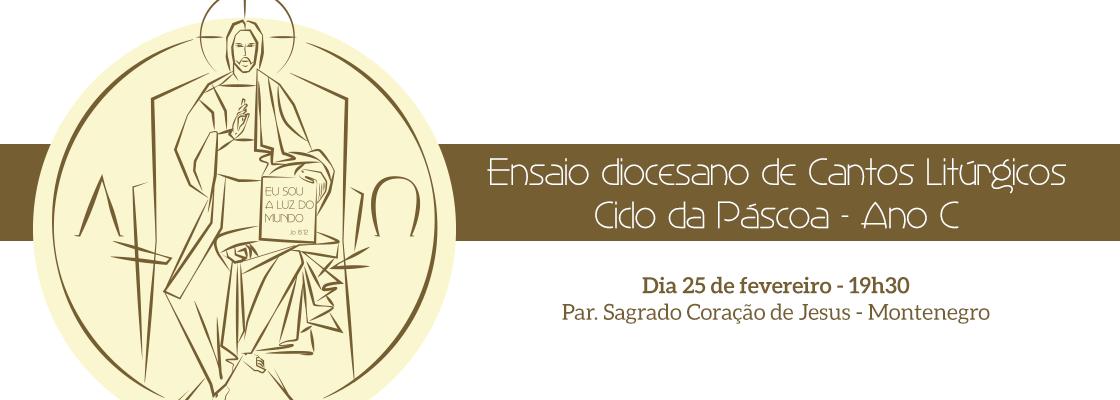 banner-site_ensaio-de-cantos